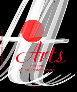 La gazette des arts les livres le japon et l 39 art for Art contemporain livre